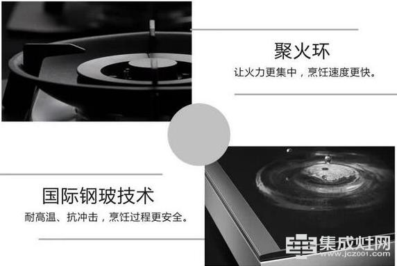 """新品上市 板川集成灶""""蒸""""功夫见""""蒸""""章"""