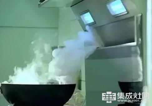 普迪奥集成灶:集成灶与传统吸油烟机 选错了后悔