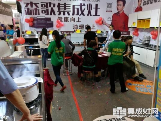 新闻周盘点:中华集成灶网一周十大热点新闻(8.28—9.3)