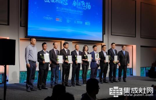2017柏林IFA展 奥普集成灶K1荣获年度产品新大奖