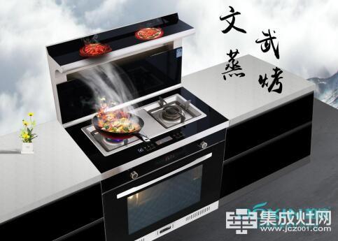 柏信集成灶:厨房装修小窍门 你学会了吗