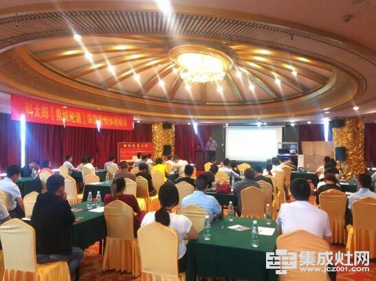 新闻周盘点:中华集成灶网一周十大热点新闻(9.11—9.17)