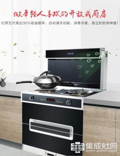 """欧川变频风影S90Turbo评测:堪称""""性能怪兽""""级的集成灶"""