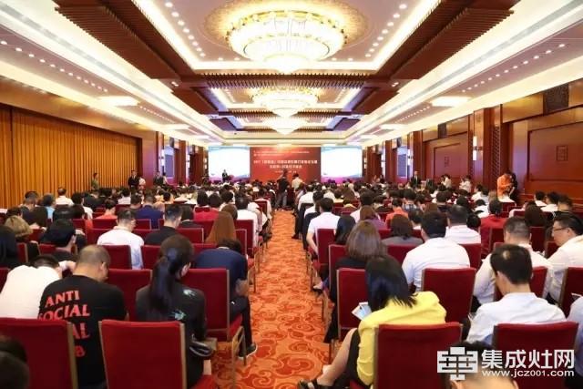 """志高集成灶荣膺""""2017中国品牌影响力100强"""""""