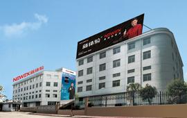 新昌县新体验电器有限公司