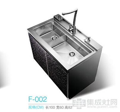 法瑞集成水槽F-002