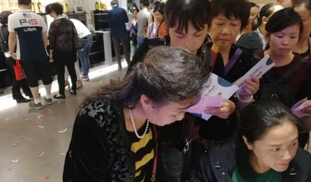 """亿田集成灶参加成都居然之家""""双返双惠""""大型团购活动"""