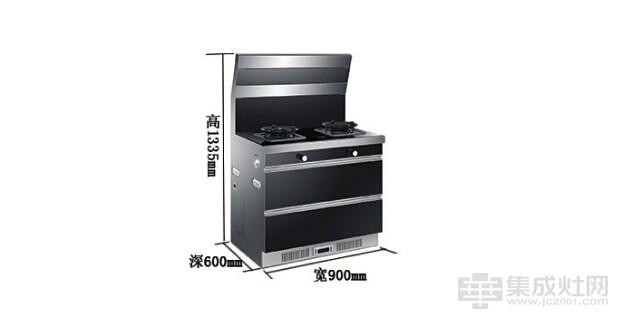 海尔集成灶JJZY-J90HB(20Y)