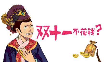 科大集成灶京东双11钜惠 疯狂1战1价到底
