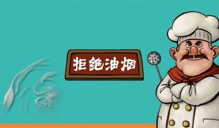 给大家介绍一下 这是厨房油烟终结者@优格集成灶