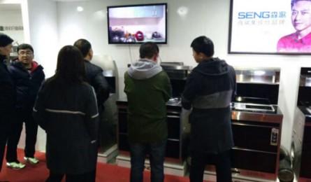 森歌集成灶工匠精神蓟县站完美成功