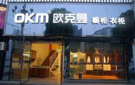 广州市雅邦家具有限公司