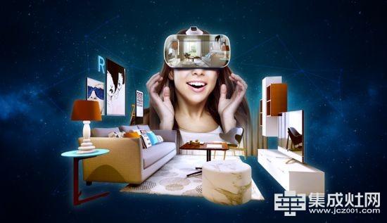 申斯达:用户体验升级 厨柜制造企业应将转战虚拟市场