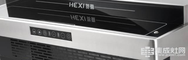 贺喜分体式集成灶X9让您爱不释手