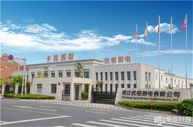亿田集成灶:中国美食迟早要飞出天际 中国厨房不升级就太跌份了
