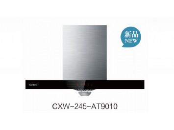 康宝油烟机CXW-245-AT9010