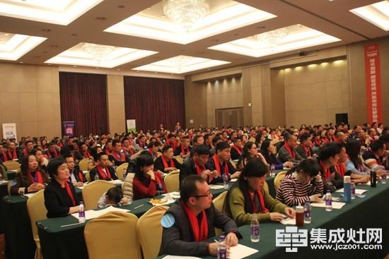 新闻周盘点:中华集成灶网一周十大热点新闻(12.4—12.10)