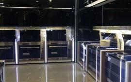 绍兴市德欧板电器有限公司