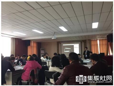 力巨人集成灶2017年12月新店培训完美谢幕