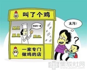 """""""绝味鸭脖""""被罚60万 集成灶企业切忌重蹈覆辙"""