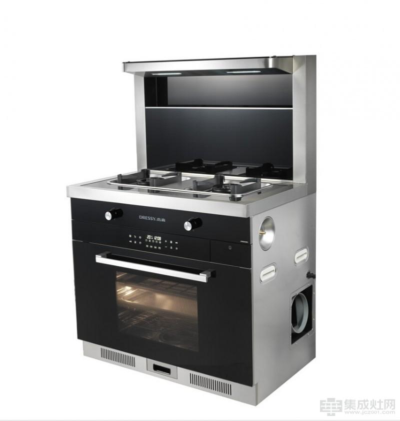 杰森集成灶吴颖A01-1