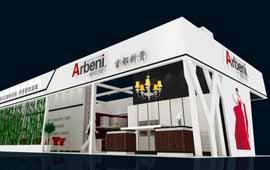 北京阿贝尼家具有限公司