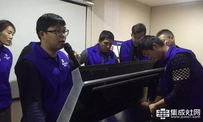 板川集成灶:商学院终端特训西安站