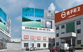 滁州扬子集成电子科技有限公司