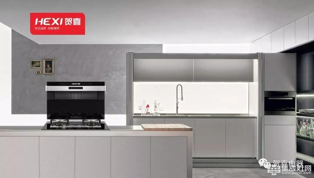 贺喜集成灶:只有掌握厨房的人才是一家之主