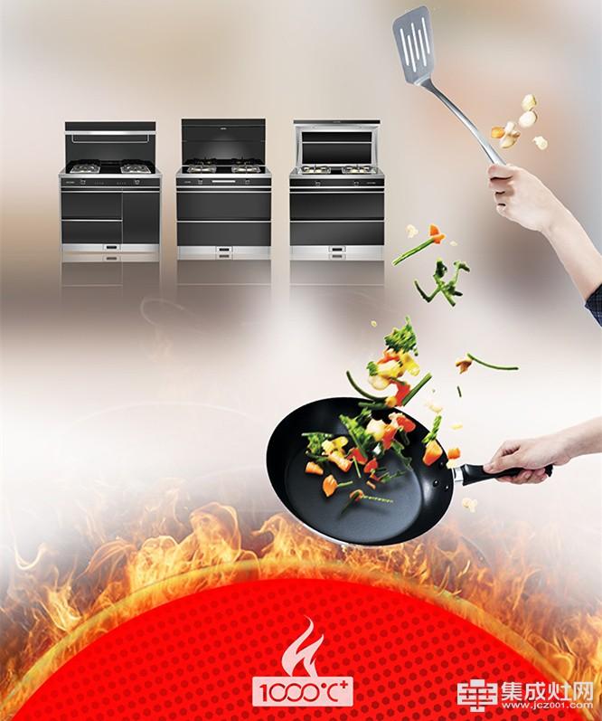 奥田集成灶:别以为下厨拼的只有厨艺 有它才行