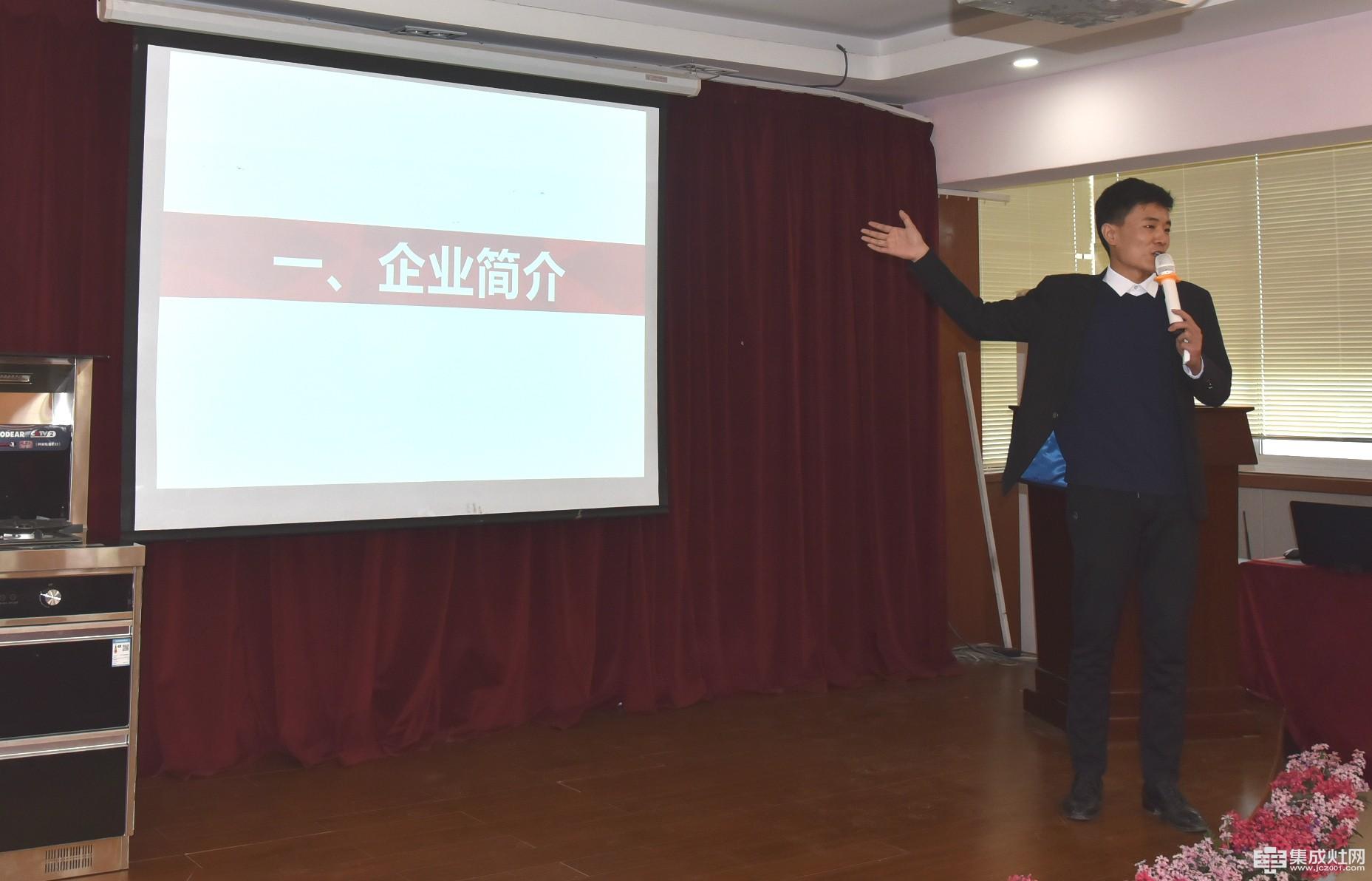 科大集成灶义乌站厂购会再燃冬日盛火