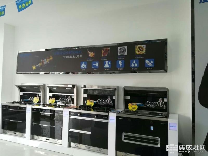 河南洛阳市威可多专卖店-4