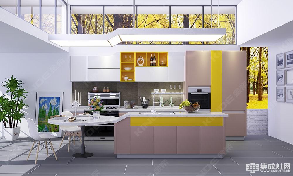 金帝集成灶:新房要交付 厨房装修也很重要
