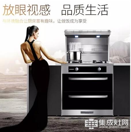 装修有细节 选好培恩集成灶厨房不油腻