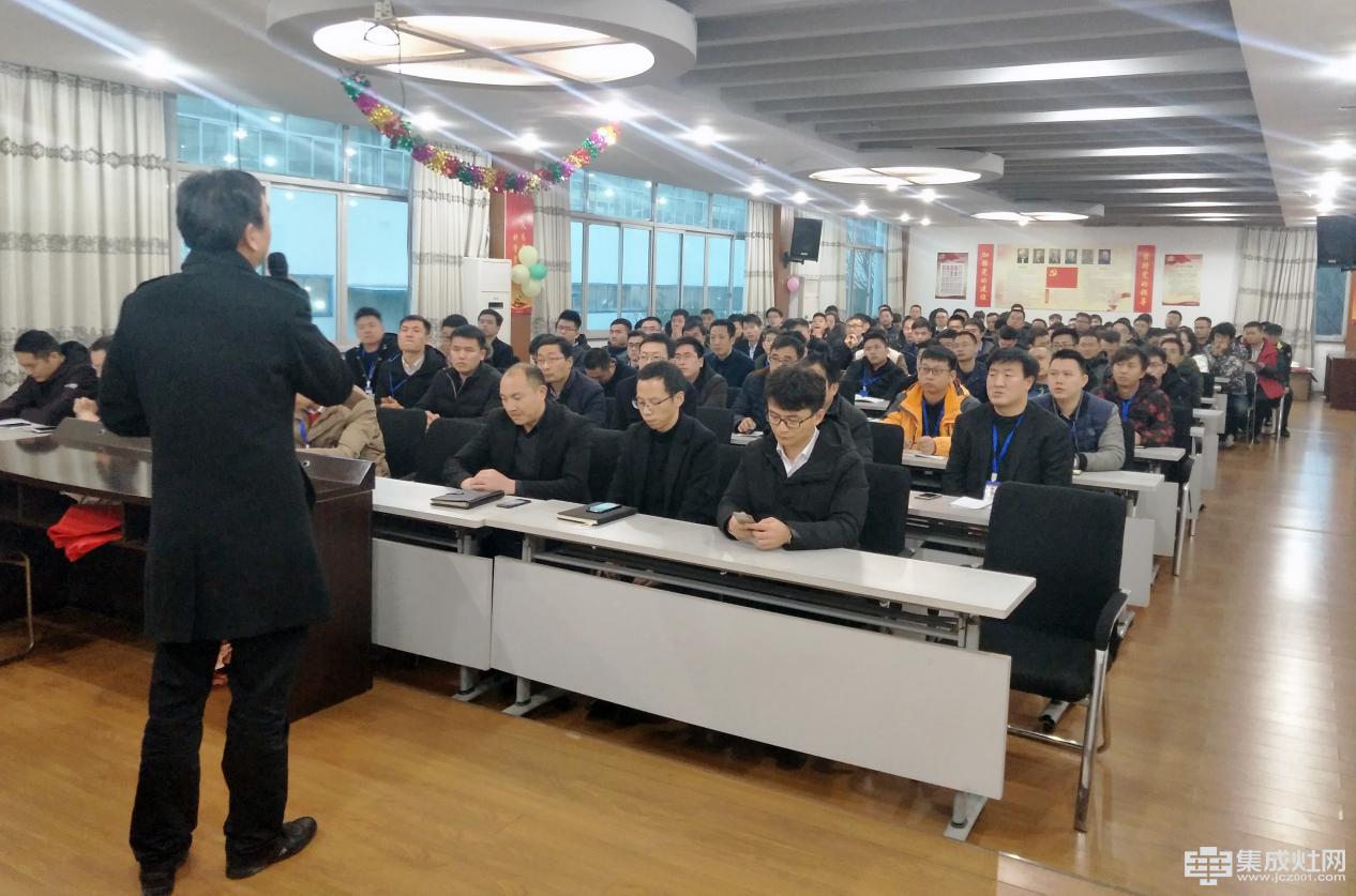 亿田2017全国优秀客户年会预备会议隆重召开