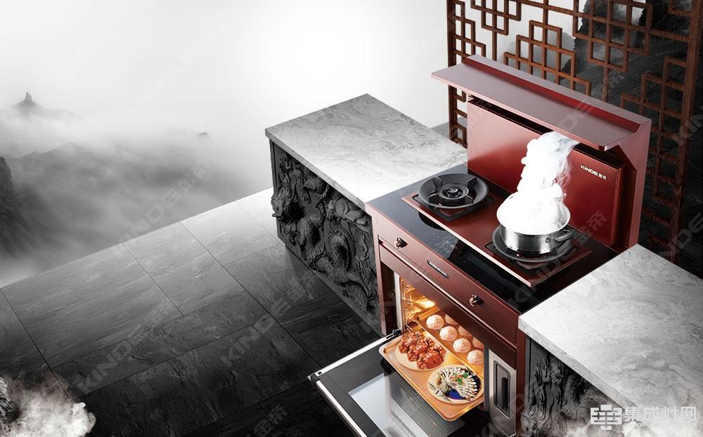 金帝蒸箱款集成灶 带您品味冬日的健康美味