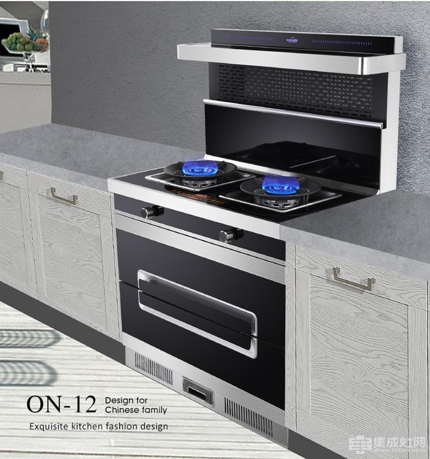 启动欧诺尼ON12款集成灶 做饭已然变成一种享受