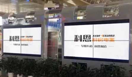 开年第一击 科恩电器高铁广告再次霸屏