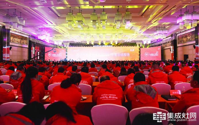 行业重磅: 2017亿田全国优秀客户年会盛大启幕