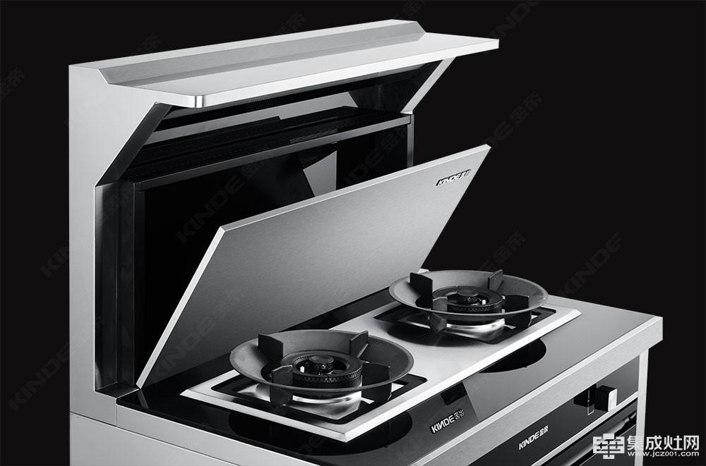 金帝Z900 一款追求极致工艺的高端集成灶