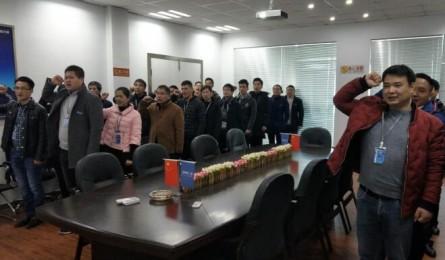《德西曼集成灶第三届技能大赛》岗位练兵