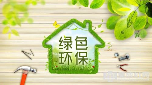 打造绿色厨房 不要忽略橱柜用材