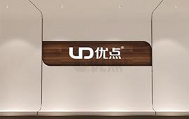 广东优点电器有限公司