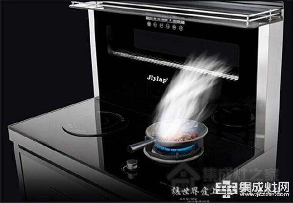 提高厨房品质生活 从拥有金利集成灶开始
