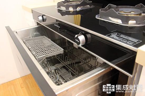 亿田洗碗机集成灶