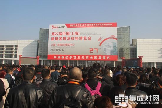 第26届北京建博会第二日 火爆升温中