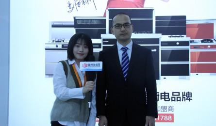 科大集成灶常务副总赵金洲:用产品说话 诠释行业实力派
