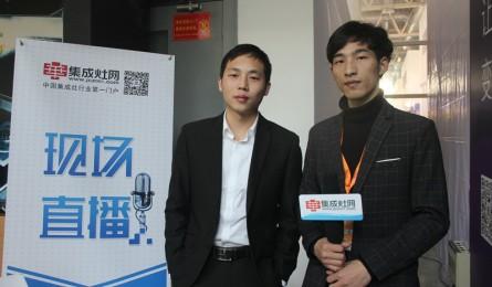 博净集成灶总经理徐乐:招商为主 重点打造核心经销商
