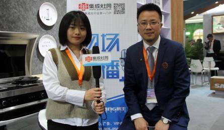 帅丰集成灶营销总监朱益峰:开启未来智能厨房的全厨定制时代