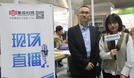 美多集成灶市场部部长赵龙:坚持自主研发 引领厨房智能化